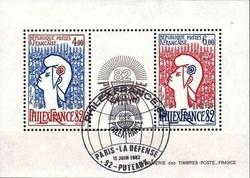 bloc feuillet8 1982