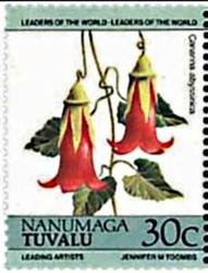 NANUMAGA