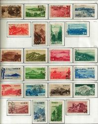 timbre japon oblitéré 1940-1952b