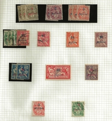 timbre maroc 1911-1917