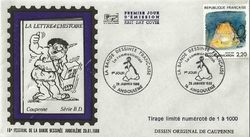 1988angouleme philatema2