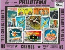 50 cosmos