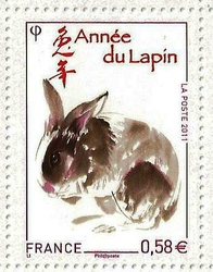 TIMBRE ANNEE DU LAPIN