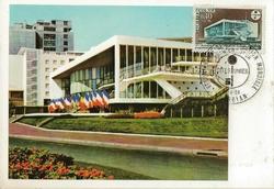 cooperation mondiale 1968