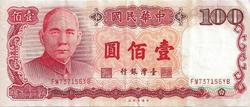 BILLET TAIWAN 100