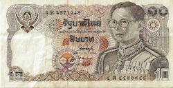 BILLET THAILANDE 10
