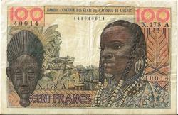 BILLET ETATS AFRIQUE OUEST 100