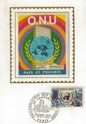 1970 ONU