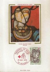timbres de noel2