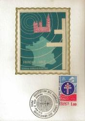 1976 FRANCAIS LIBRES