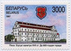 belarus1997