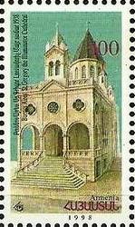 arménie1998
