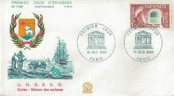 1980 UNESCO 1185
