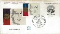 1981 PHILEXFRANCE TREMOIS 1215