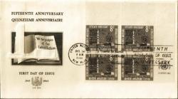1960 nations unies 15è anniversaire bloc gris