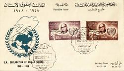 1958 DROITS HOMMES UAR PALESTINE