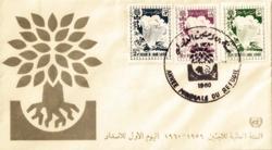 1960 ANNEE REFUGIES ARABIE SAOUDITE