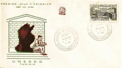 1958 unesco tunisie