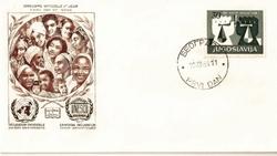 1958 UNESCO YOUGOSLAVIE