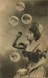 bonne année 1904 vierge