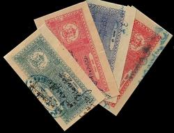 timbres poste bundi