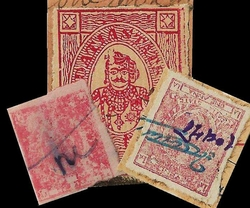 timbres poste duttia