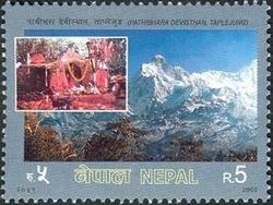etats indiens nepal