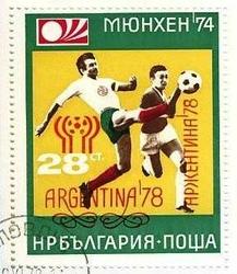 foot argentine78