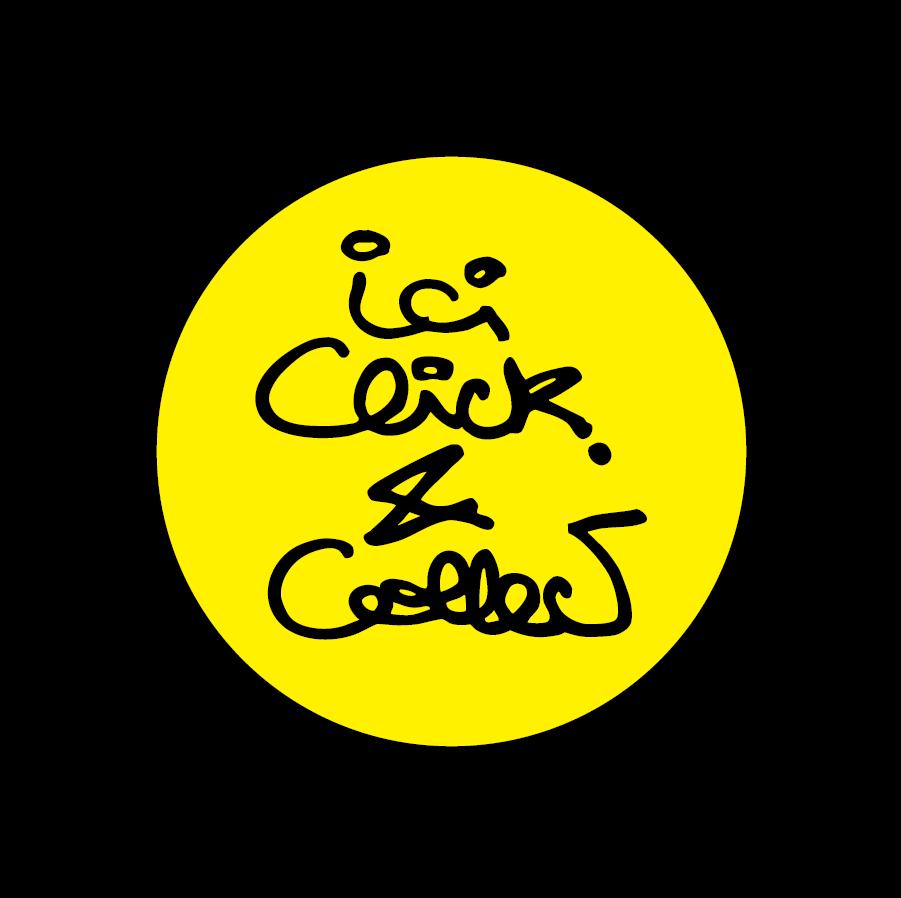 Adhésifs Click and Collect