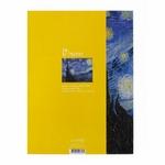 Cahier dartiste, Van Gogh, Nuit étoilée