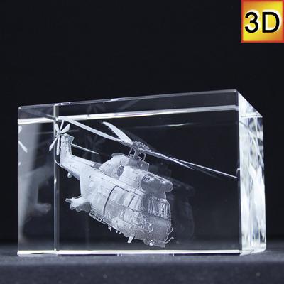 R120 3D
