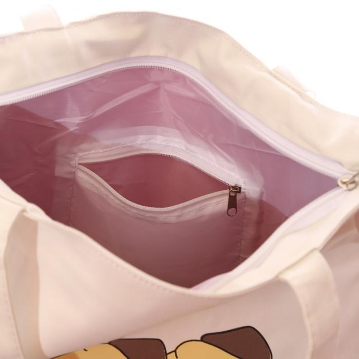 Sac en coton avec fermeture éclair et doublure - Chien Carlin 2 Lulu shop 4