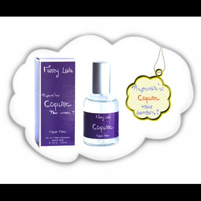 Parfum Funny Lulu : Coquine