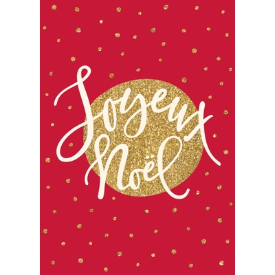 Carte Postale Noël : Joyeux Noël