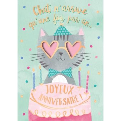 Carte postale Musicale : Chat n'arrive qu'une fois par an... Joyeux Anniversaire !