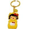 Lulu Shop Poupée Momiji Hello Kitty  Chihiro Porte clé