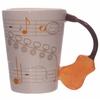 www.lulu-shop.fr Mug Partitions - Anse Guitare orange Par Ted Smith MUG104 - 2
