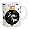 Mug Noël  Boule joyeux noël (2)