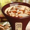 Lulu Shop Chocolat Chaud Italien Univerciok crème de café Drema caffé calda 2