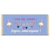 Tablette de chocolat Message Pour une journée sucrée de bonheur ... lulu shop