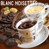 Lulu Shop Chocolat Chaud Italien Univerciok 11 Blanc Noisettes avec éclats de noisettes