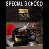 Lulu Shop Chocolat Chaud Italien Univerciok Spécial 3 Chocolat s
