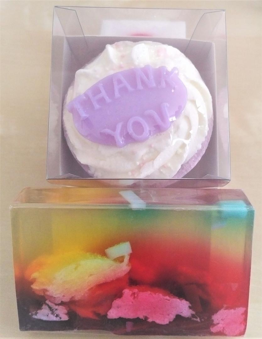 www.lulu-shop.fr Cadeau boule de bain effervescente Muffin de bain