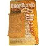 Gant exfoliant et savon aromathérapie Tonifiant Lulu Shop 1