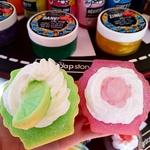 Savon Cupcake lulu shop