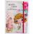 Lulu Shop VERITY ROSE Carnet Miss Cupcake