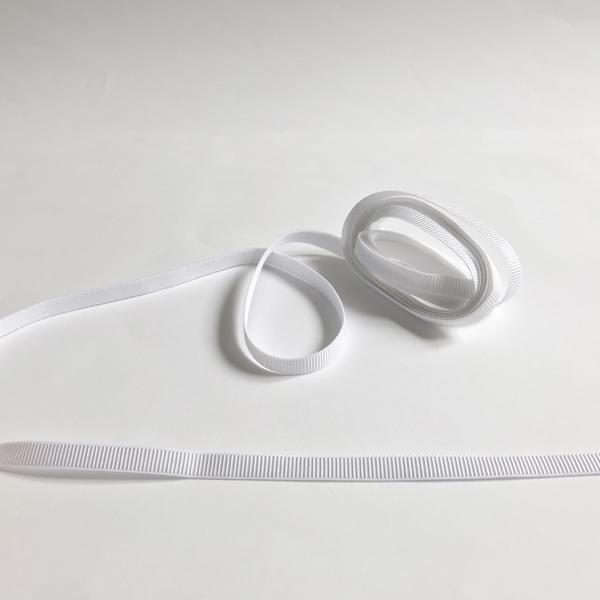 Elastique bretelle fantaisie discrète blanc
