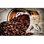 coffee-beans-3652821_1280