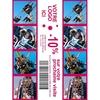 consommable-thermique-dnp-pour-ds620-premium-digital-15x20cm-460-tirages-perfore-pour-3x-5x20cm-special-evenementiel