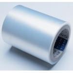 Film Plastification Anti-UV Satiné 80 Microns, 345 mm x 50 m, 1 rouleau